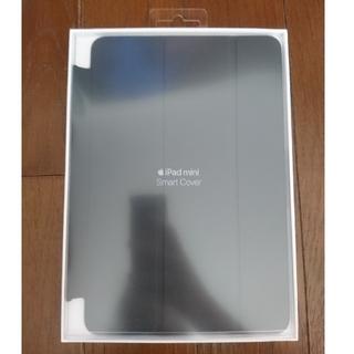 アイパッド(iPad)のiPad mini smart cover charcoal gray(iPadケース)