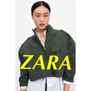 ザラ(ZARA)のZARA☆ミリタリージャケット新品未使用(ミリタリージャケット)