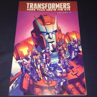 トランスフォーマー Vol.8