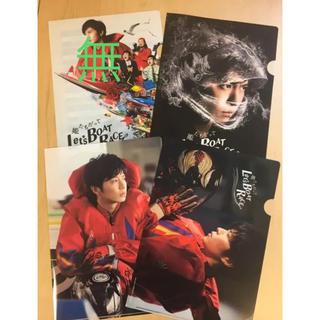 【非売品】ボートレース 田中圭 クリアファイル3種セット(男性タレント)