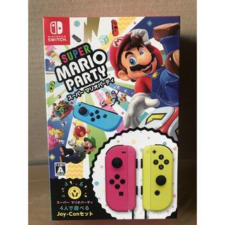 ニンテンドースイッチ(Nintendo Switch)のスーパー マリオパーティ 4人で遊べる Joy-Conセット(携帯用ゲームソフト)