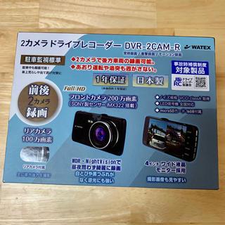 2カメラ ドライブレコーダー DVR-2CAM-R(セキュリティ)