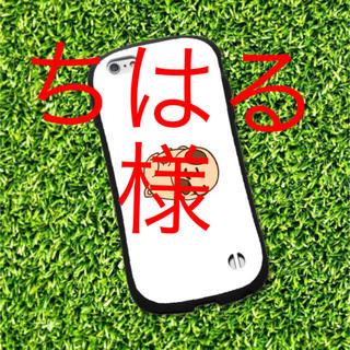 既存 パグ  XS プロテクト(iPhoneケース)