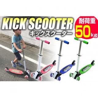 キックボード 子供 キックスケーター 子供用 3輪 キックスクーター ブレーキ(その他)