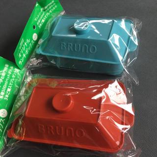 ブルーノ ランチボックス(弁当用品)
