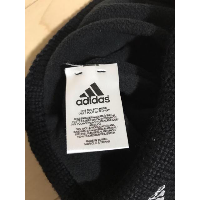 adidas(アディダス)の送料込♡adidas ニット帽♡ レディースの帽子(ニット帽/ビーニー)の商品写真