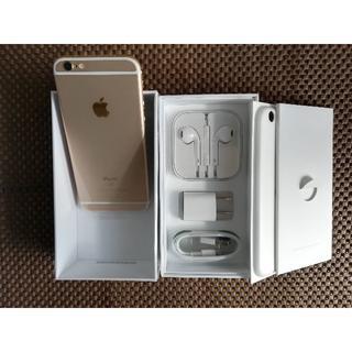 アップル(Apple)のiPhone6s 32GB Gold(スマートフォン本体)