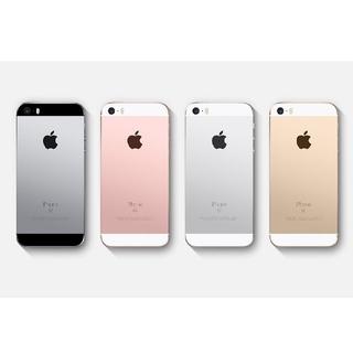 アイフォーン(iPhone)のiPhone SE 32G ピンク (rose gold) 新品(スマートフォン本体)