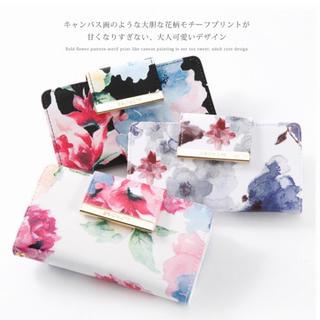 オープン記念❤︎格安 水彩花柄iPhoneケースiPhone 6・7・8ケース(iPhoneケース)