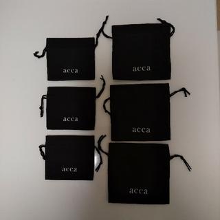 アッカ(acca)のアッカ 保存袋 黒 中3枚、小3枚 acca(ショップ袋)