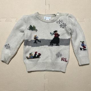 ラルフローレン(Ralph Lauren)のラルフローレン☆ニット セーター(ニット/セーター)
