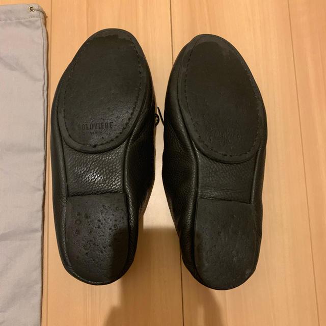 SOLOVIERE ソロヴィエール バレエシューズ 42 メンズの靴/シューズ(ドレス/ビジネス)の商品写真