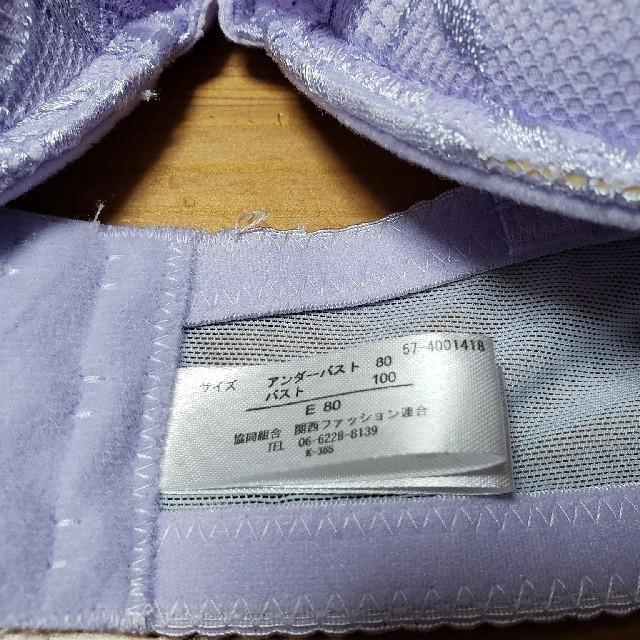 パステルパープル☆E80☆試着のみ レディースの下着/アンダーウェア(ブラ)の商品写真