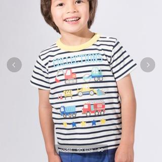 マザウェイズ(motherways)のTシャツ(その他)