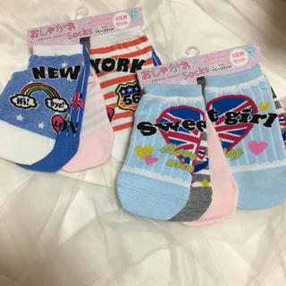 新品 靴下 *女の子 ソックス❤︎*15〜20センチ*くるぶし丈わ(靴下/タイツ)