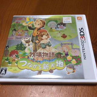 ニンテンドー3DS(ニンテンドー3DS)の☆牧場物語 つながる新天地☆3DS(携帯用ゲームソフト)