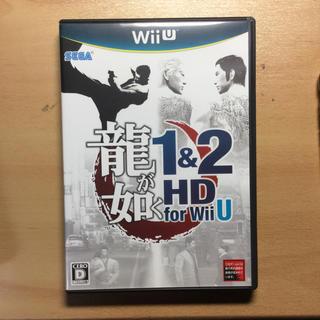 ウィーユー(Wii U)の龍が如く 1&2 HD for Wii U(家庭用ゲームソフト)