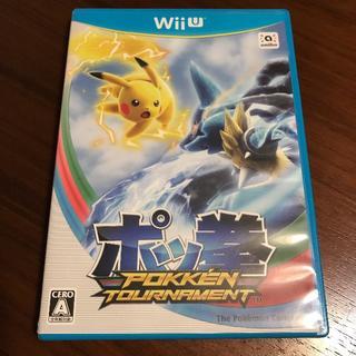 ウィーユー(Wii U)のWiiUソフト ポッ拳(家庭用ゲームソフト)