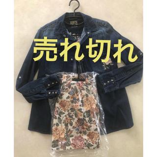 ザラ(ZARA)のZARA シャツ&ZARAスカート(セット/コーデ)
