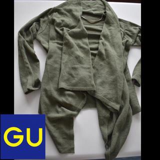 ジーユー(GU)のgu♡カーキカーディガン♡1500(カーディガン)