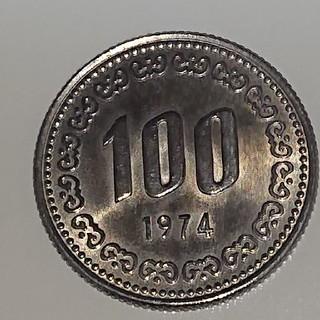韓国  100ウォン白銅貨まとめ売り(貨幣)