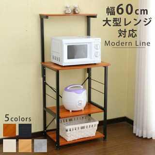 【選べる5色♫】レンジ台 レンジ キッチン器具 収納 おしゃれ(棚/ラック/タンス)