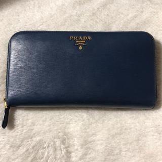 プラダ(PRADA)のPRADA 長財布 ネイビー(財布)