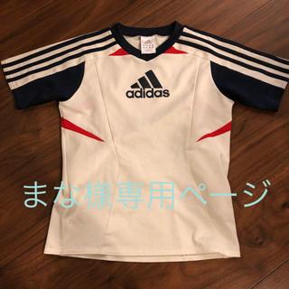 アディダス(adidas)のadidas ジュニアTシャツ 130(Tシャツ/カットソー)