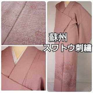 蘇州スワトウ刺繍 色留袖 一つ紋 正絹 唐花文様 ピンク紫 撫子色199(着物)