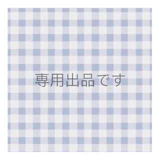 *専用出品* mk様【PH1XS】(iPhoneケース)