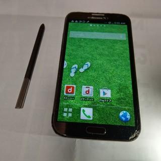 サムスン(SAMSUNG)の[ジャンク]Samsung Galaxy Note II SC-02E ○判定(スマートフォン本体)