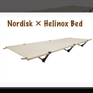 【新品】Nordisk ✕ Helinox Bed コット ノルディスク (寝袋/寝具)