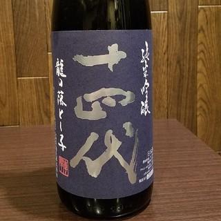 十四代 純生吟醸 竜の落とし子 1,800L(日本酒)