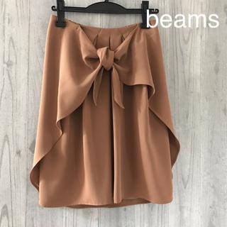 デミルクスビームス(Demi-Luxe BEAMS)の  膝丈スカート★デミルクスビームス(ひざ丈スカート)
