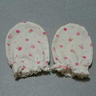 ミキハウス(mikihouse)のミキハウス ベビーミトン(手袋)