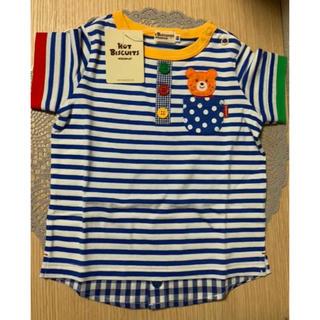 ミキハウス(mikihouse)の[新品]ミキハウス ホットビスケッツ  半袖 Tシャツ 80㎝(Tシャツ)