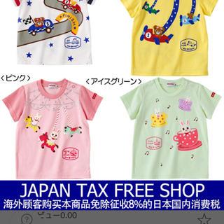 ミキハウス(mikihouse)のミキハウス 遊園地☆ うさこ Tシャツ 90(Tシャツ/カットソー)