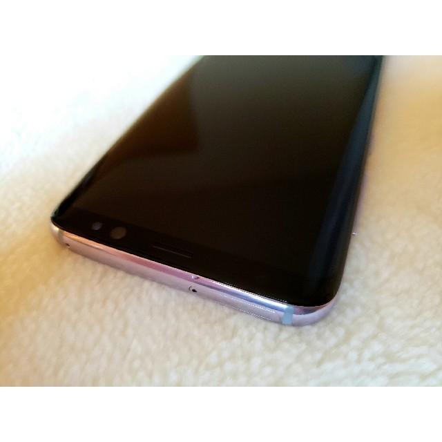 SAMSUNG(サムスン)のSIMフリー☆美品☆SAMSUN Galaxy S8 本体 グレー docomo スマホ/家電/カメラのスマートフォン/携帯電話(スマートフォン本体)の商品写真