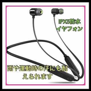 凄い!売れてます♡!イヤホン Bluetooth スポーツイヤホン 高音質 防水(ヘッドフォン/イヤフォン)