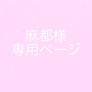 専用(ダウンベスト)