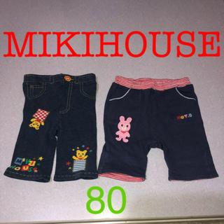ミキハウス(mikihouse)のMIKIHOUSEパンツ☆80(パンツ)