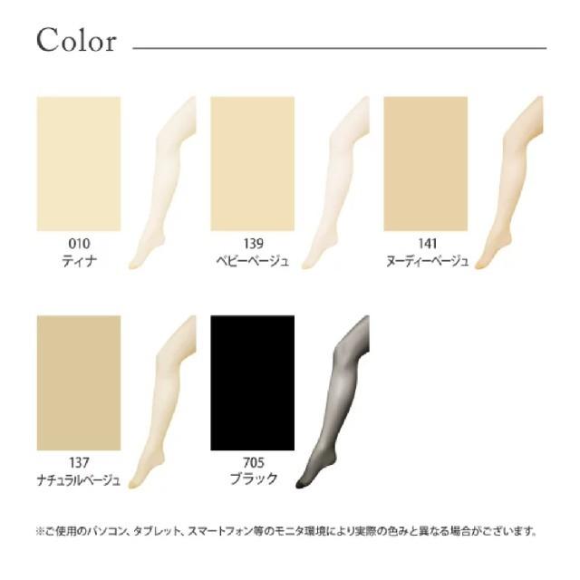 しまむら(シマムラ)のストッキング パンスト レディースのレッグウェア(タイツ/ストッキング)の商品写真