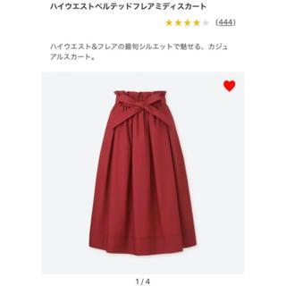 ユニクロ(UNIQLO)のフレアスカート(ひざ丈スカート)
