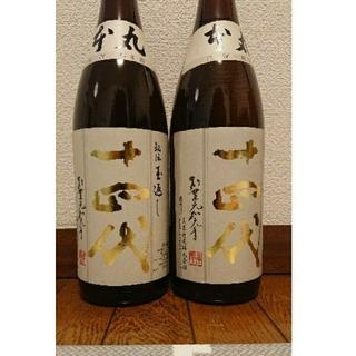 【 十四代 】本丸 秘伝玉返し 1800ml 2本セット  2019 2月 3月(日本酒)