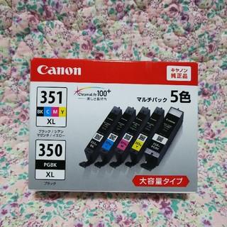 キヤノン(Canon)のCanon キャノン 純正インクタンク(PC周辺機器)