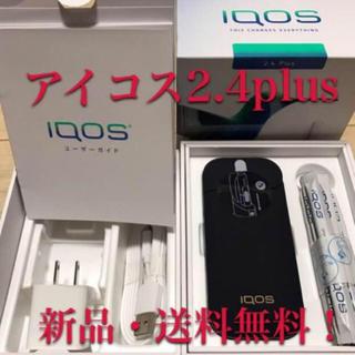 アイコス(IQOS)のアイコス2.4Plus  新型 新品未使用7点セット  オール新品未使用(タバコグッズ)