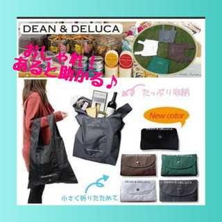 ディーン&デルーカ エコバッグ お買い物 ナイロン 携帯 折りたたみ(エコバッグ)