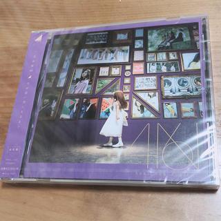 ノギザカフォーティーシックス(乃木坂46)の乃木坂46 アルバム 通常版 (アイドルグッズ)