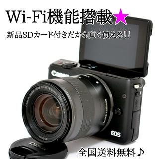 キヤノン(Canon)の★Wi-Fi機能搭載★新品SDカード付き♬キヤノン EOS M10レンズセット(ミラーレス一眼)