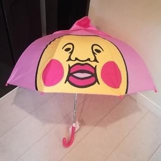こびとづかん カクレモモジリ 傘 47cm (傘)